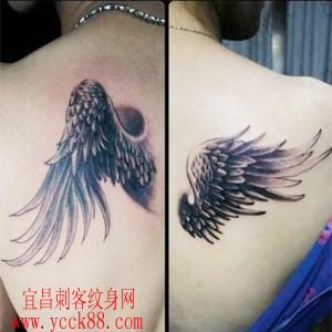 流行时尚的情侣翅膀纹身图案
